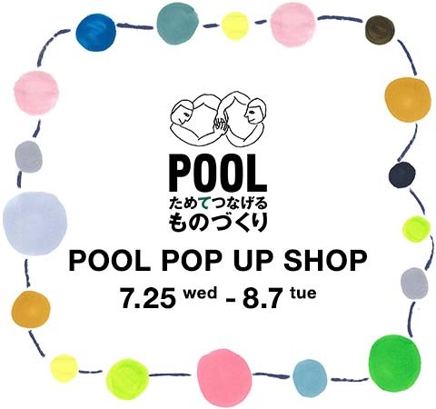 POOL POP UP SHOP