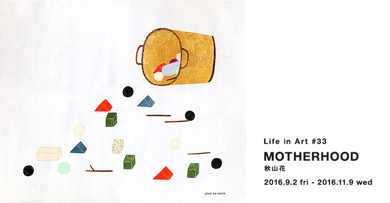 IDÉE Life in Art #33 秋山花